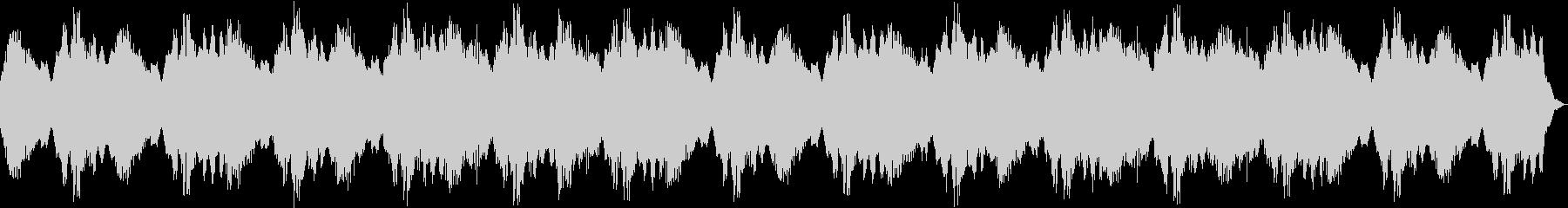 免疫力を高めてくれる安らぎ音楽の未再生の波形