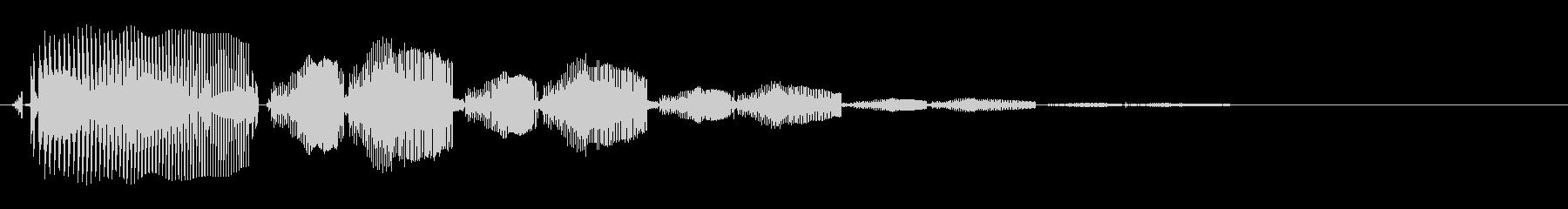 バネ音(コミカルな伸び縮みする音)の未再生の波形