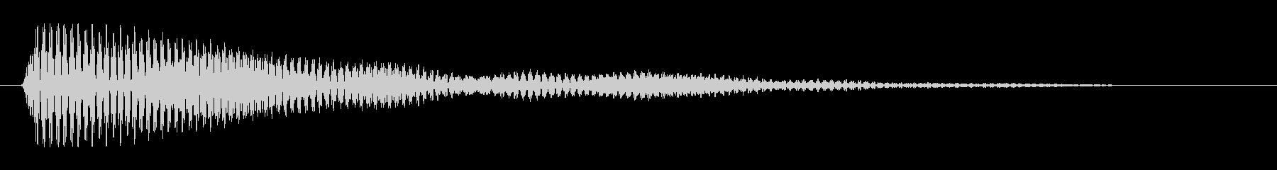 ポン(短いやや明るい音)の未再生の波形