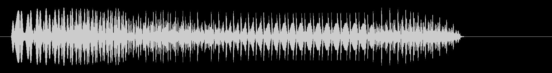 ポワァン(ファンシーな決定音)の未再生の波形