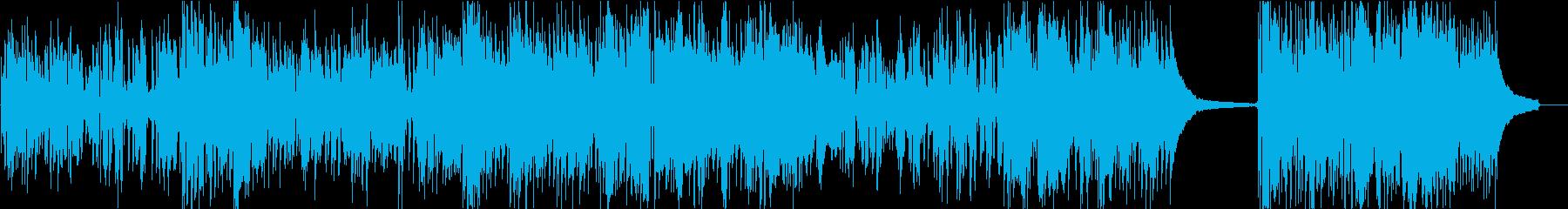アコギ弾き語り 激しめの曲ハーモニカありの再生済みの波形