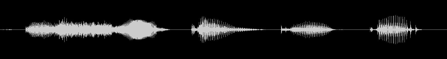 【日数・経過】1週間経過の未再生の波形