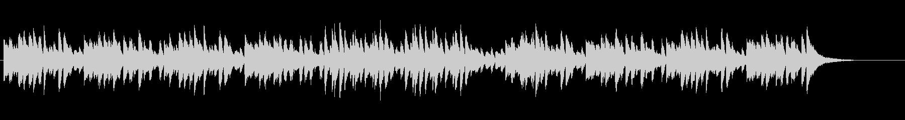 楽しく、幸せな、子供の音楽サイレン...の未再生の波形