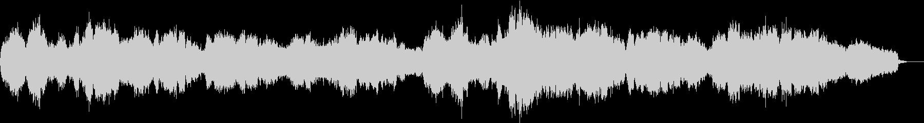牧歌的なストリングスアンサンブルの未再生の波形