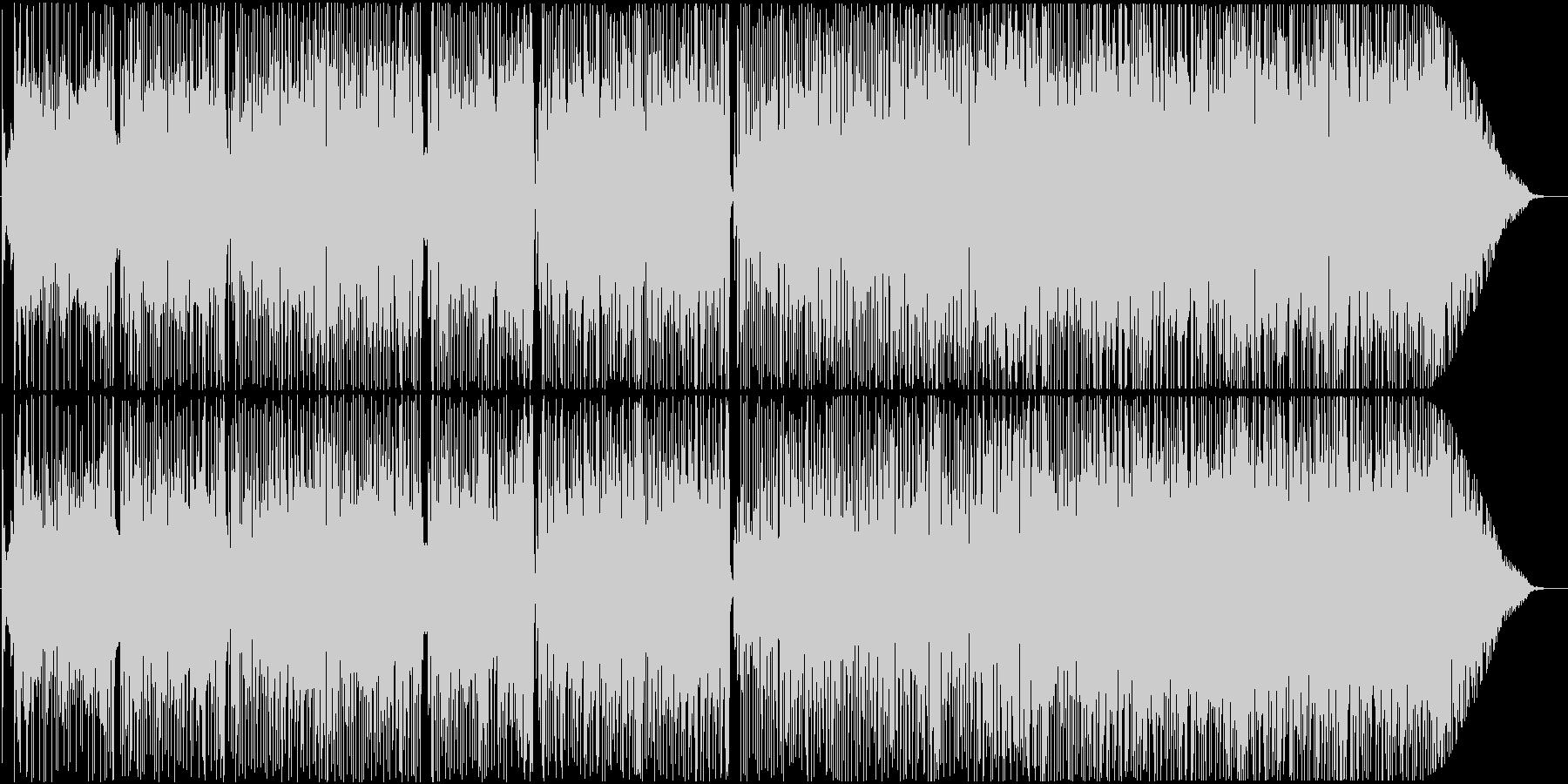 ラテンフレーバーのスムースジャズ曲!の未再生の波形