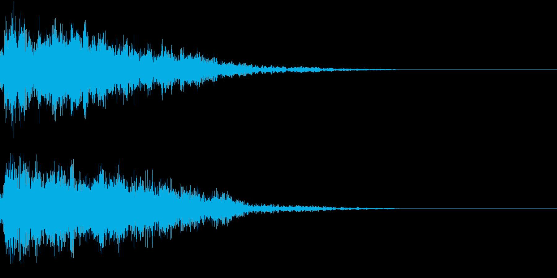 登場 紹介 変化 変身 タイトルロゴの再生済みの波形