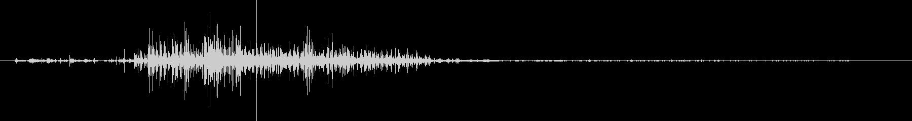 抹茶を点てる音(点前)の未再生の波形