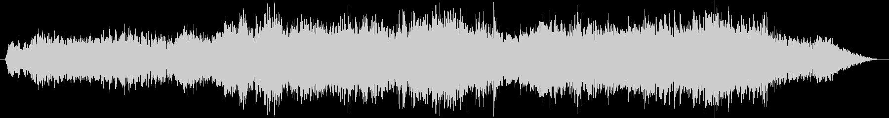 ヒーリング、幻想的なアンビエントピアノ曲の未再生の波形