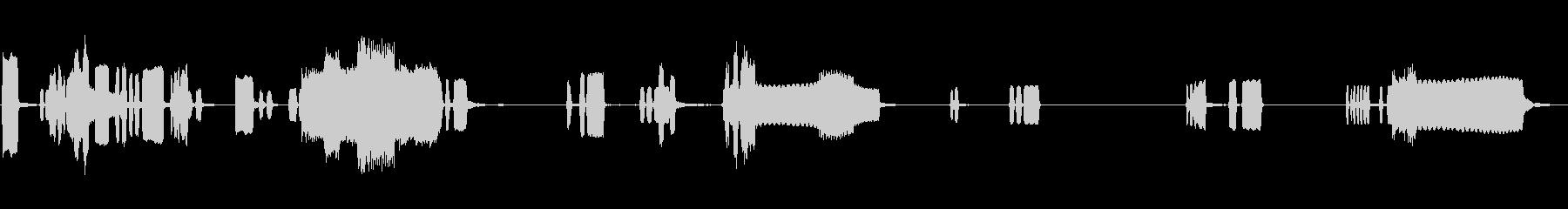 トラフィックジャムホーンズミックスの未再生の波形