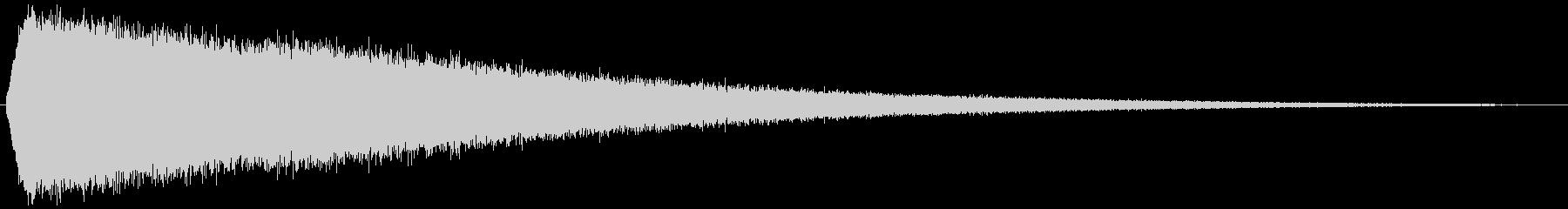 消滅 倒すノイジー(パァーン+シューン)の未再生の波形