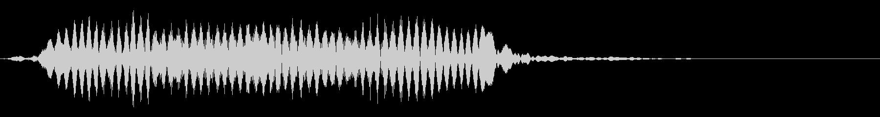 「ピッ」サッカー軽いファールの笛[DL]の未再生の波形