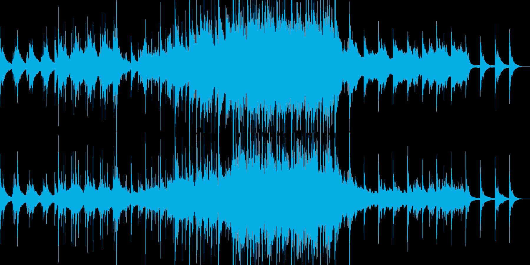 ドラマティックなピアノが主体の曲の再生済みの波形