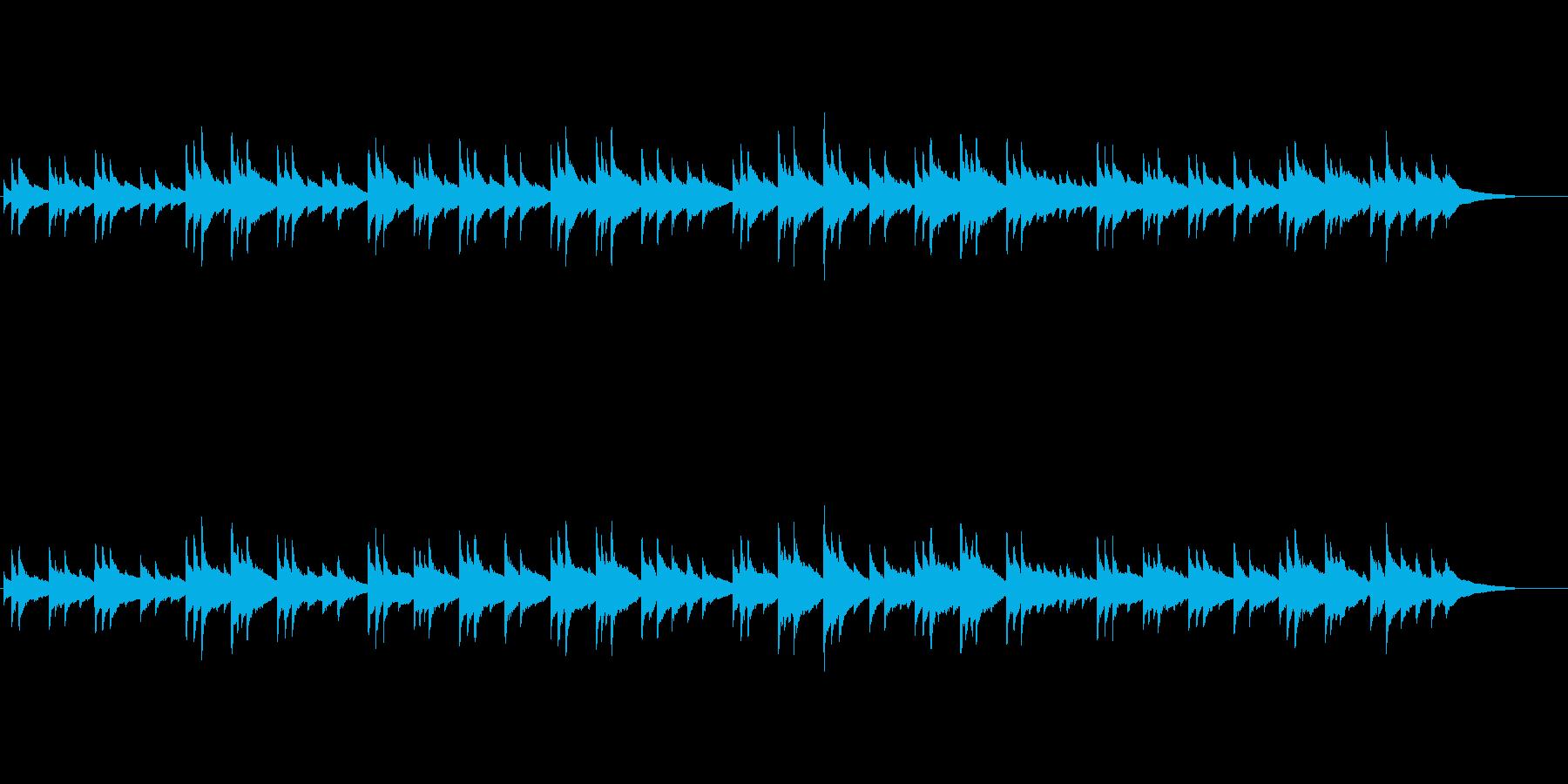 有名なアメージンググレース。オルゴール風の再生済みの波形