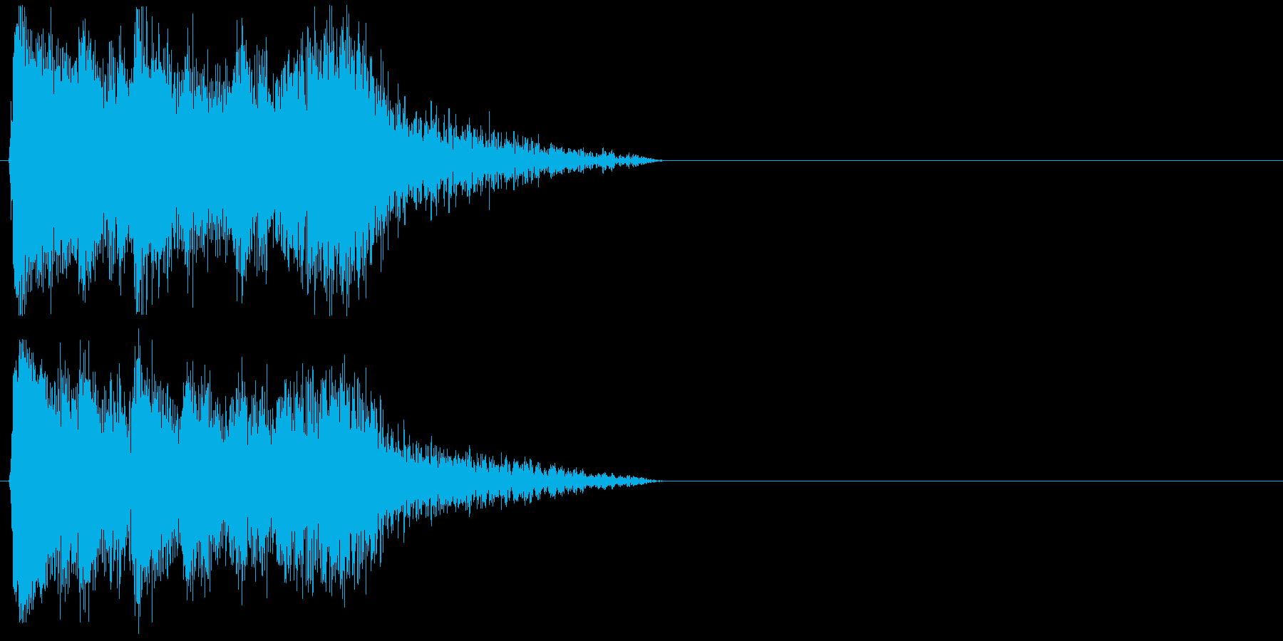 がーんの再生済みの波形