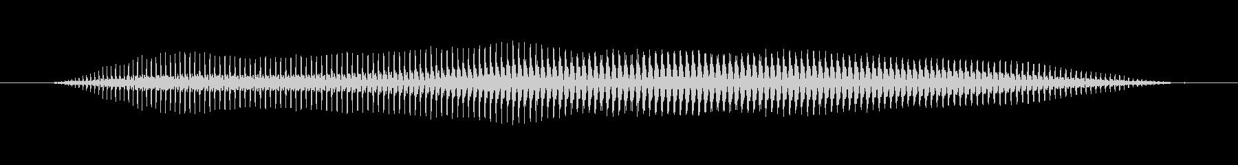 プ〜(オナラ)の未再生の波形