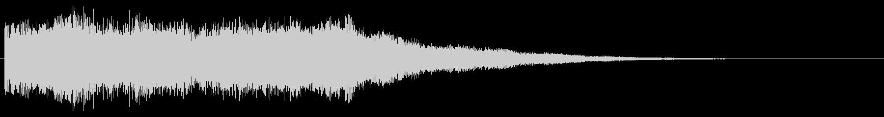 ゲームクリア 場面転換 シーンの切り替えの未再生の波形