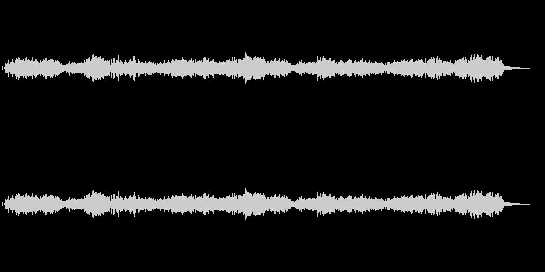 電流の音です。の未再生の波形