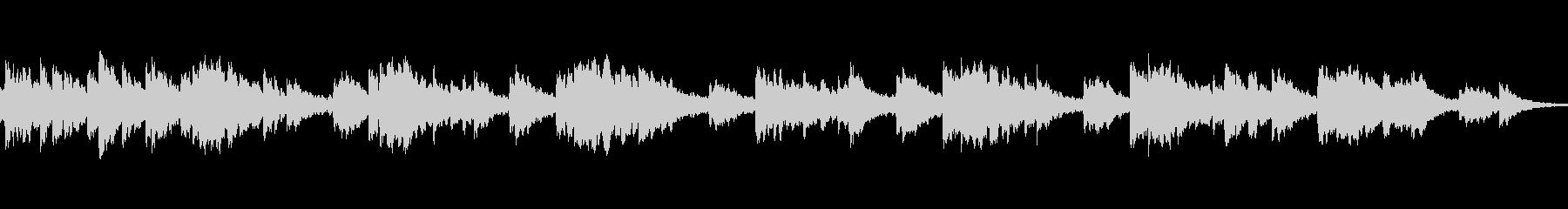 ひっそりした独特なメロディーの未再生の波形
