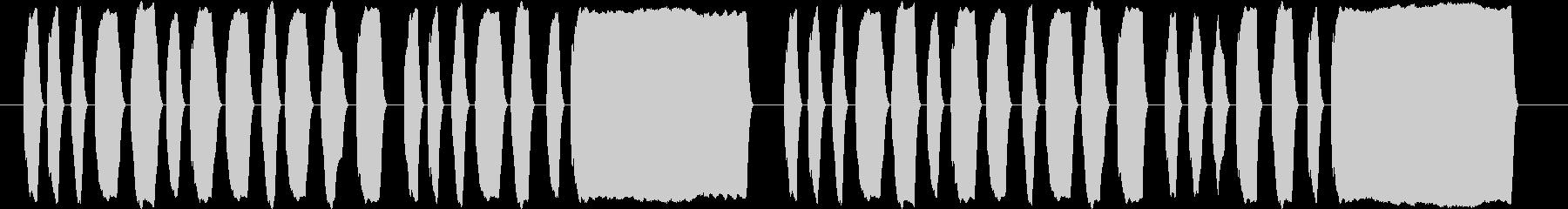 素材 リコーダー 楽しい ノリノリの未再生の波形