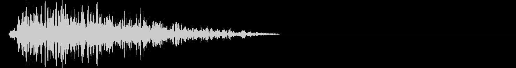 爆発_Hit06の未再生の波形