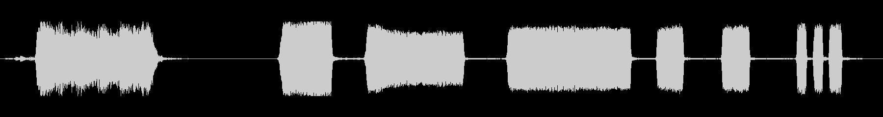 スティームホイッスル、ホーン、シグ...の未再生の波形