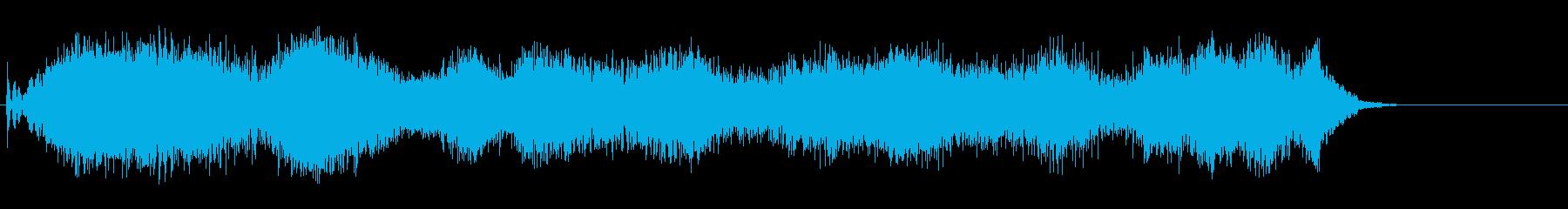 ジェットウォッシュの再生済みの波形