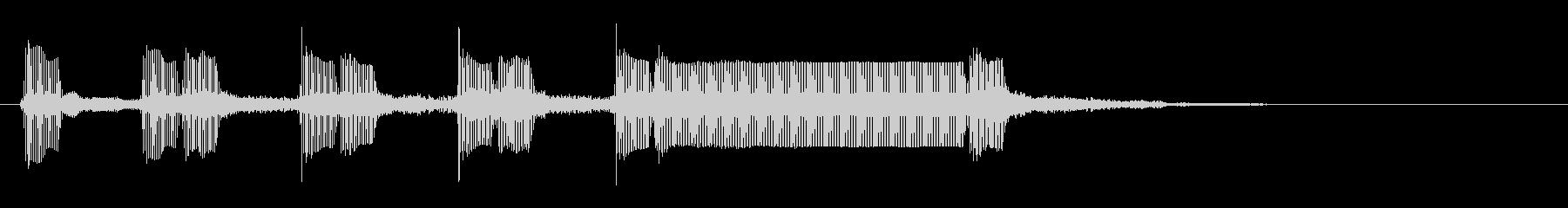 間の抜けたユニークな登場音の未再生の波形