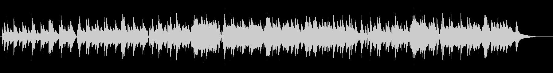 牧歌的なピアノ曲の未再生の波形