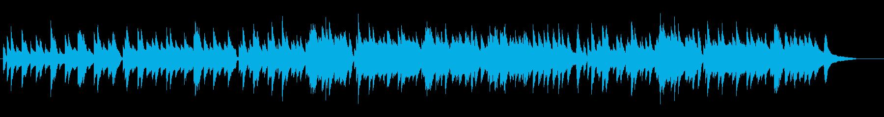 牧歌的なピアノ曲の再生済みの波形