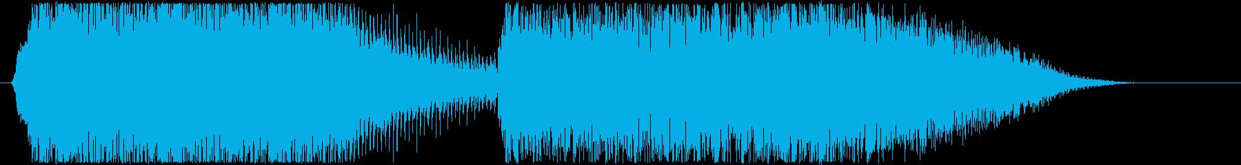 電気を溜めて放出するような効果音の再生済みの波形