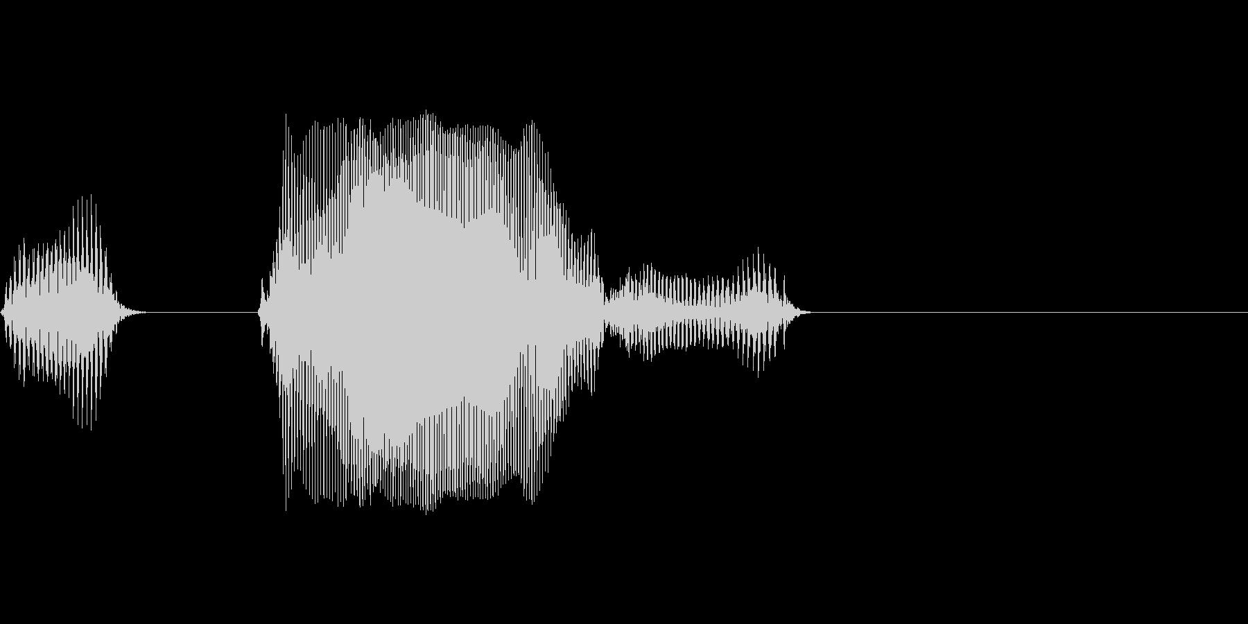 イコールの未再生の波形