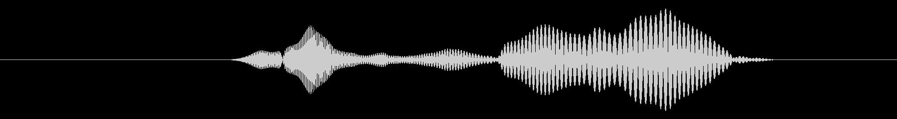 ピロ↓(かわいいキャンセル音)の未再生の波形