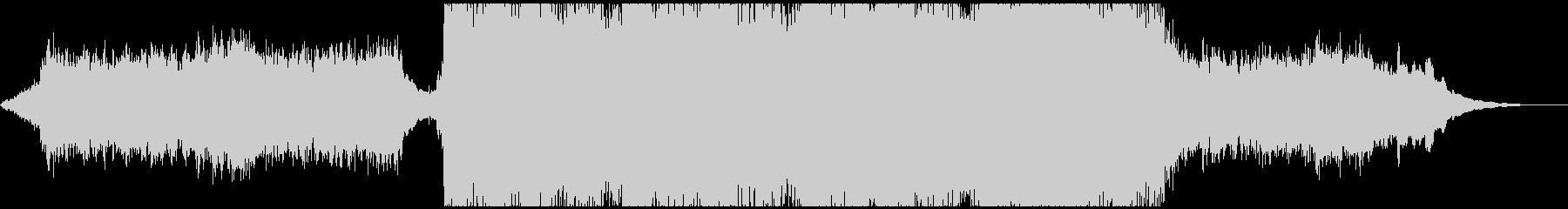 【ハリウッド映画音楽】緊張感あるBGMの未再生の波形