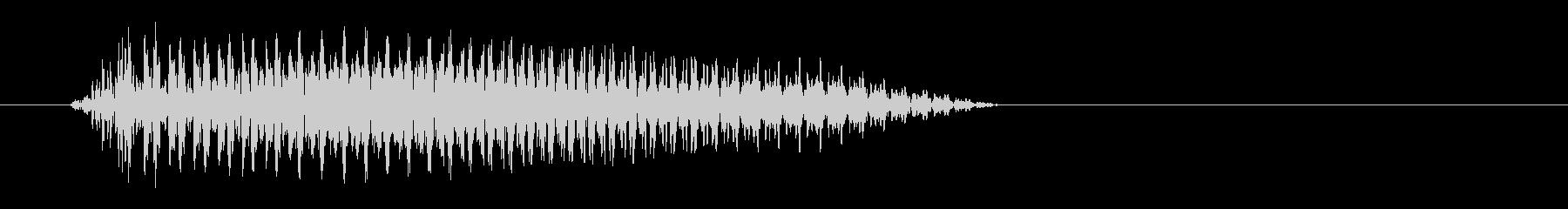 ベッ (短いビープ音)の未再生の波形