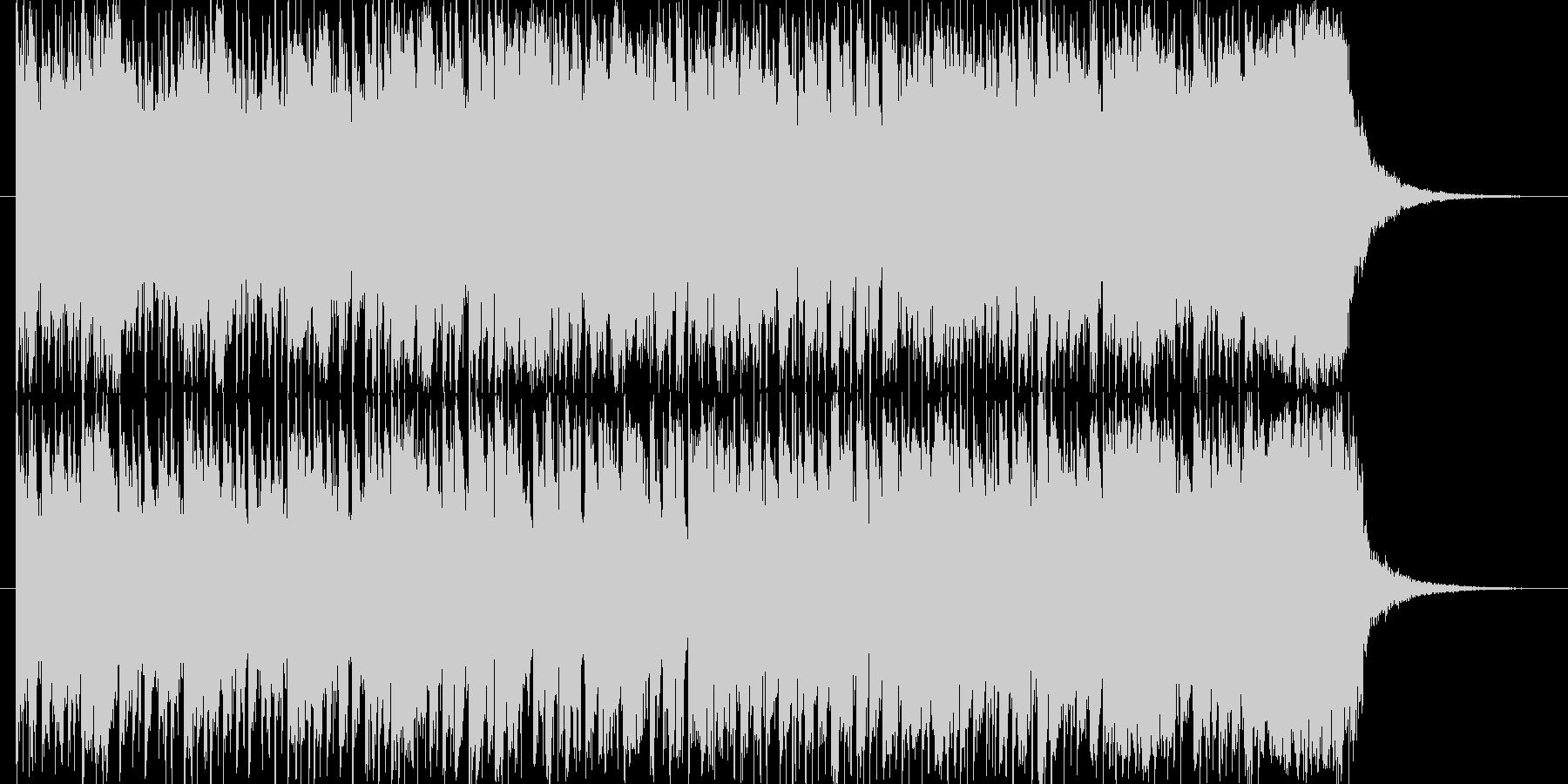 ギターとシンセのキラキラエレクトロニカの未再生の波形
