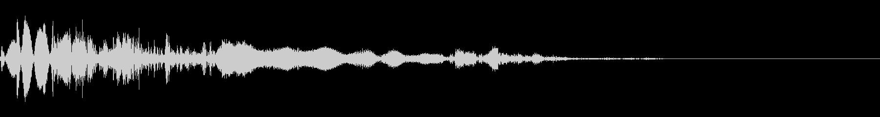 チャリン(コイン・お金を入れる音)の未再生の波形