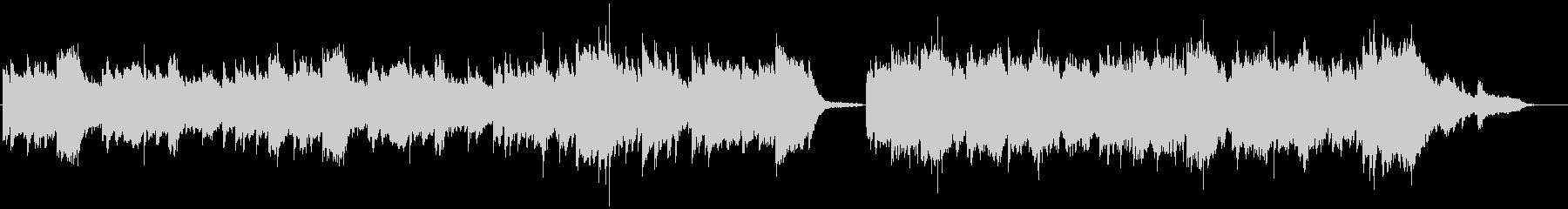 劇的ビフォーアフターのパロディ曲の未再生の波形