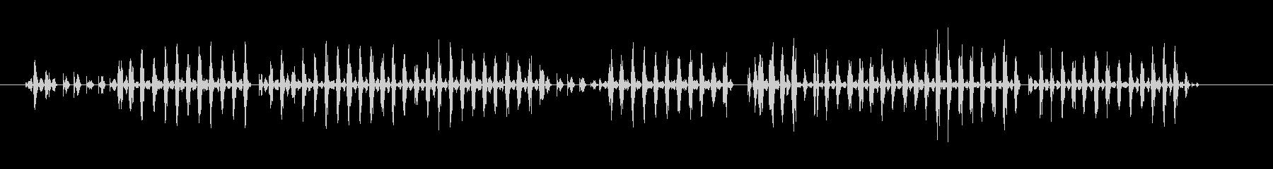 ファイル-金属-楽器の未再生の波形