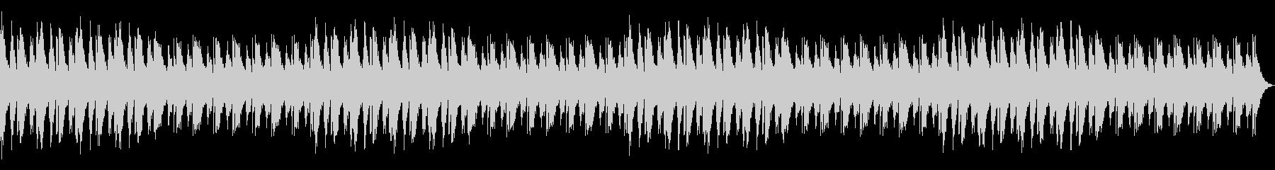 ドラムとベースなしの未再生の波形