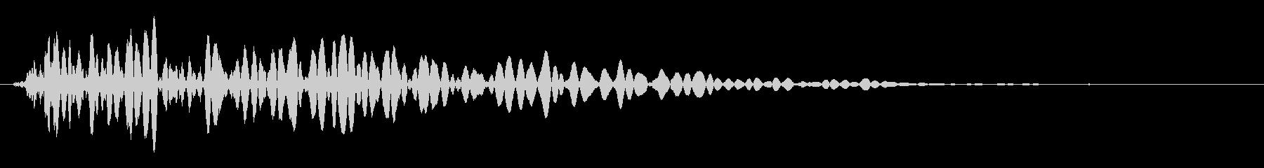 魔法攻撃を受けた音の未再生の波形