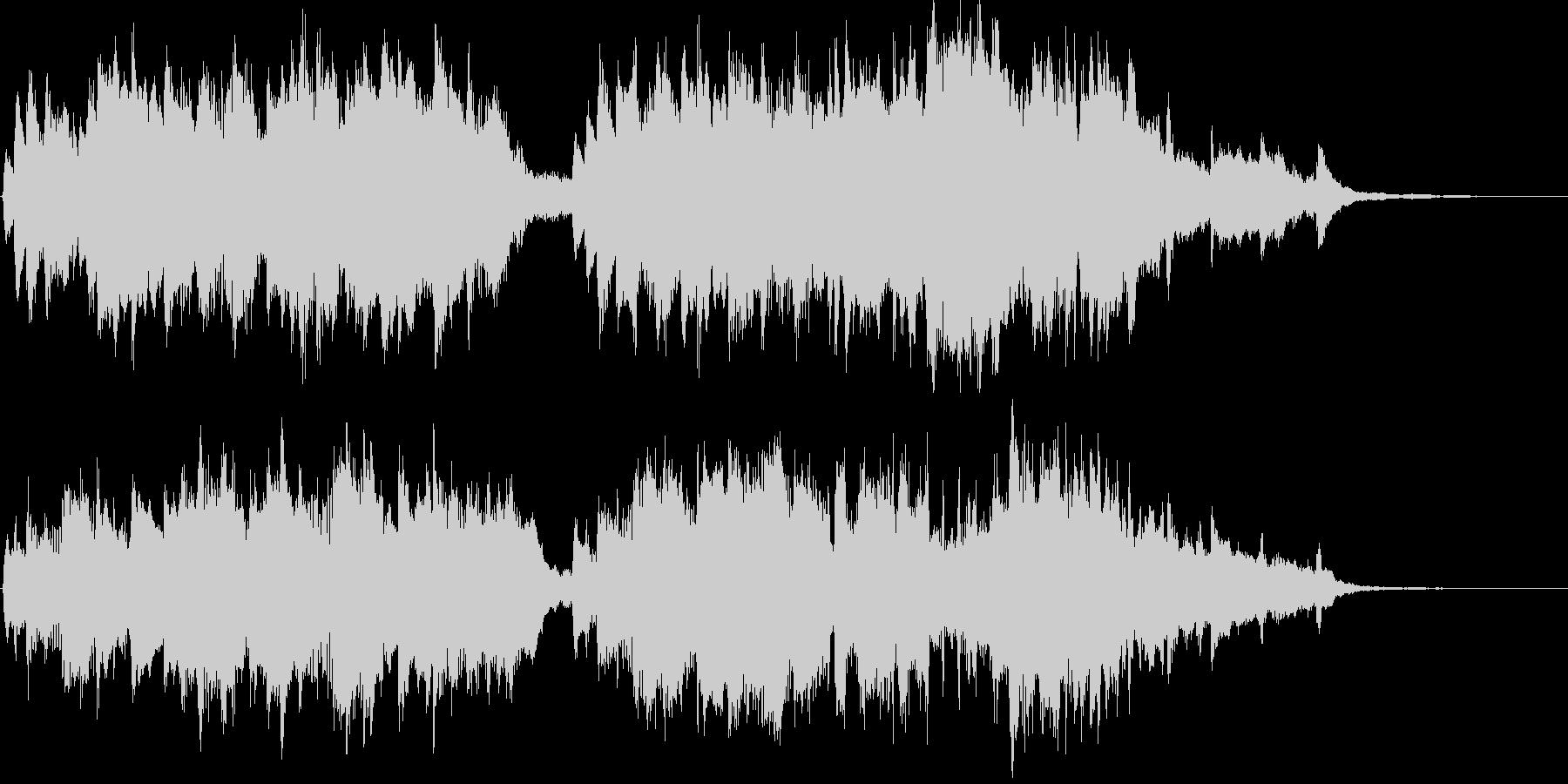 CM向けの尺で製作しました。ピアノソロ…の未再生の波形