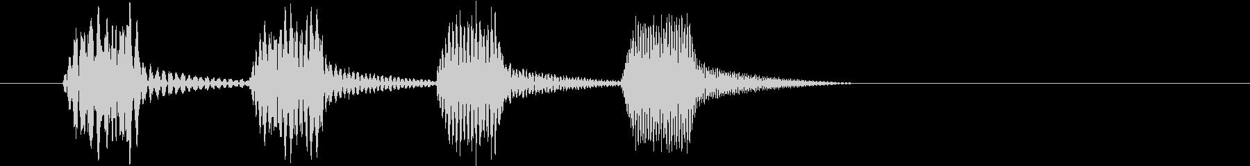 決定_タップ_クリック_200702の未再生の波形