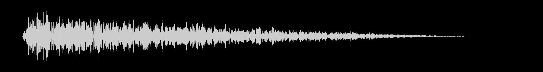 アイテム獲得音の未再生の波形