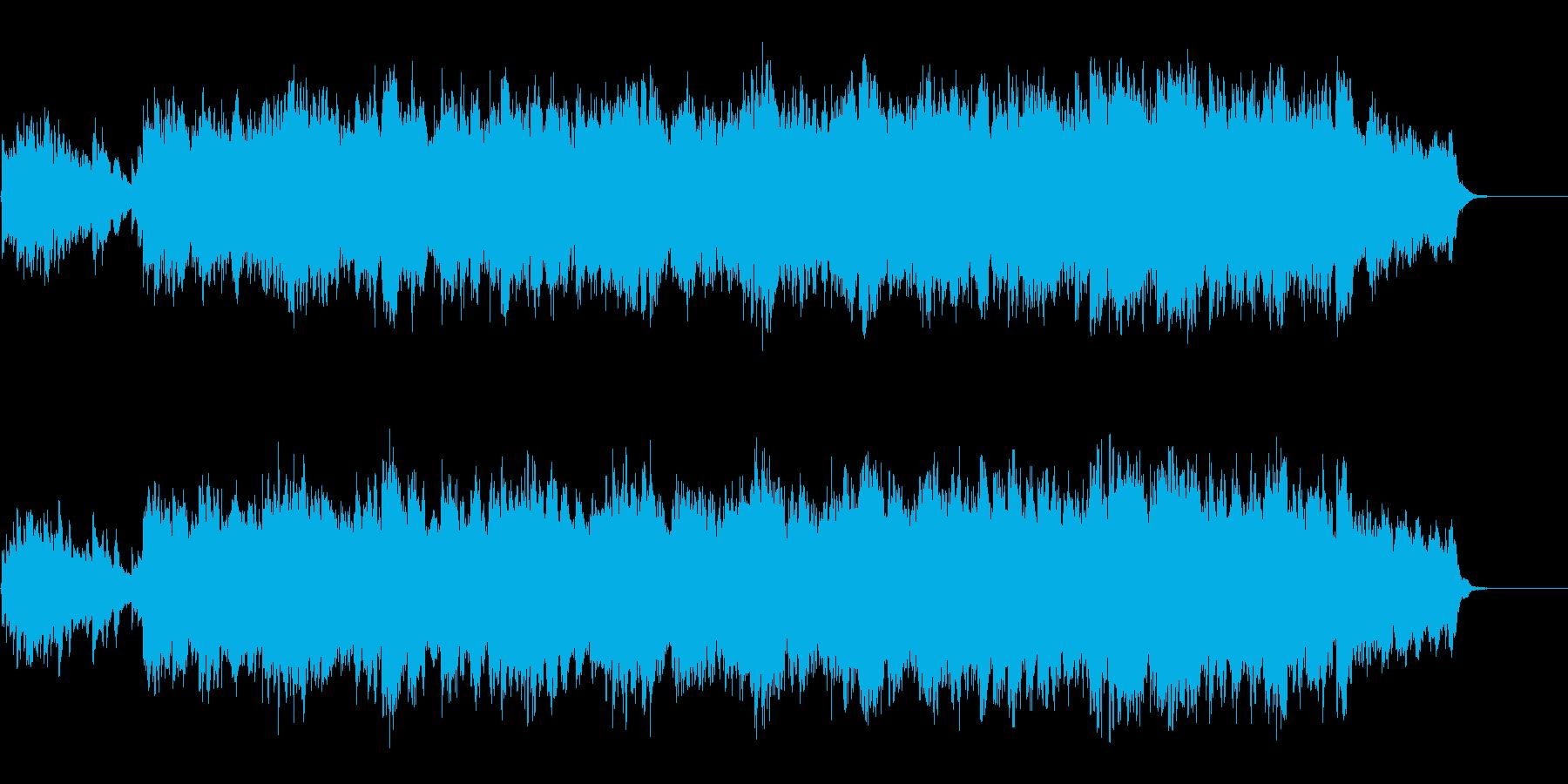 はかなく切ないスロー・バラードの再生済みの波形