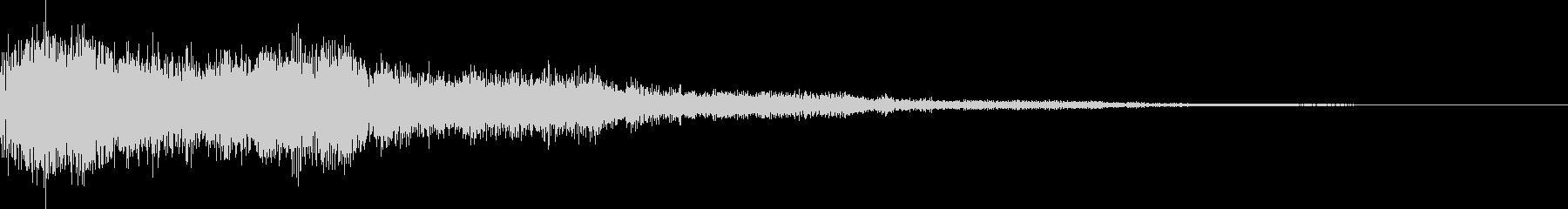 キラキラ感のあるパーンという音です。の未再生の波形