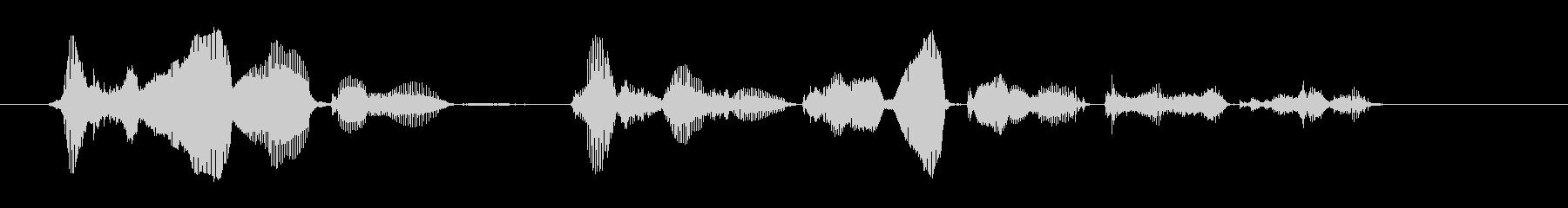 発信音のあとに、メッセージを10秒間で…の未再生の波形