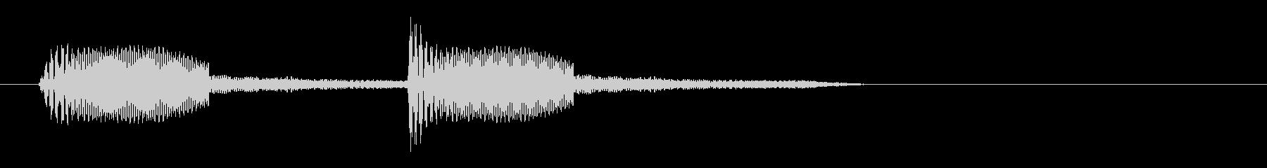 ポップで弾みのある音の未再生の波形