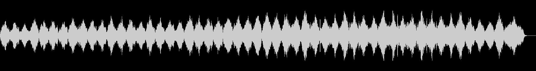 ホルン等を使用したミニマルなアンビエントの未再生の波形