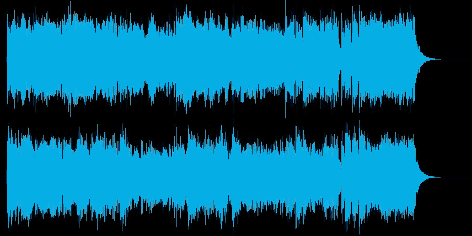 疾走感のあるアンサンブルの再生済みの波形