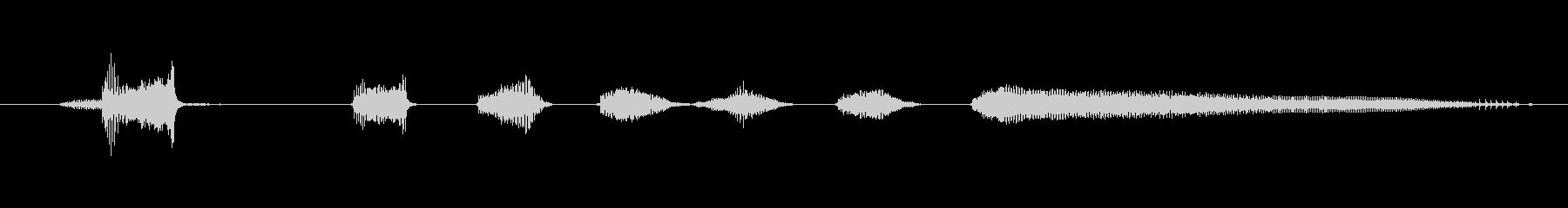 鳴き声 カズー笑い01の未再生の波形